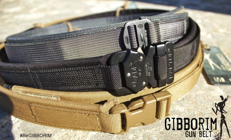 The Gibborim Gun Belt