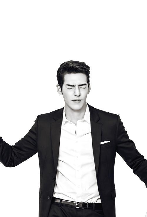 Kim Woo Bin's Eyebrows