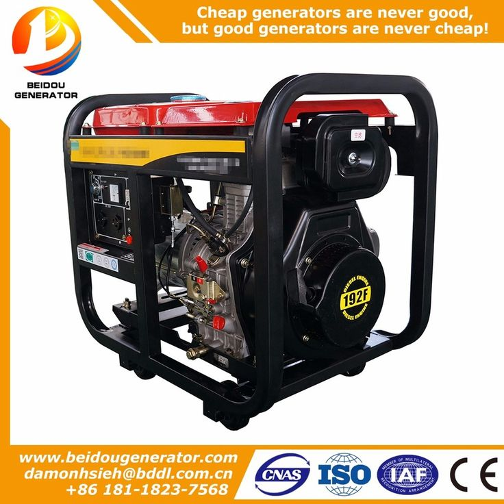 7kva open frame air cooled portable diesel generator