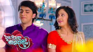 Ek Rishta Sajhedari Ka 24 August 2016 HD Dailymotion Full Episode By SONY TV