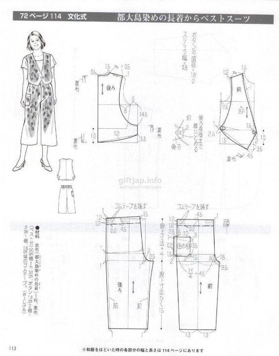 giftjap.info - Интернет-магазин | Japanese book and magazine handicrafts - Lady Boutique 2016-09: