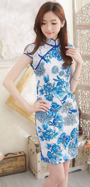 Blue Mini Cheongsam