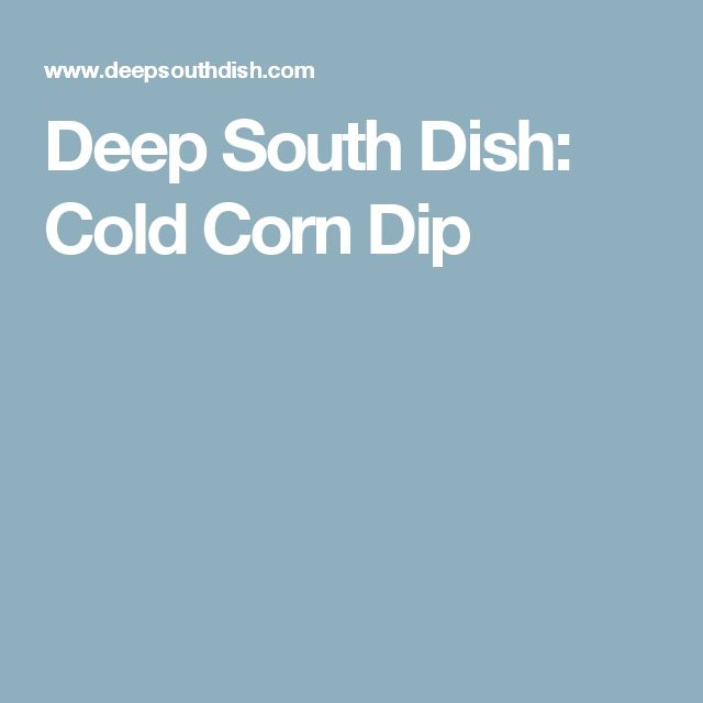 Deep South Dish: Cold Corn Dip