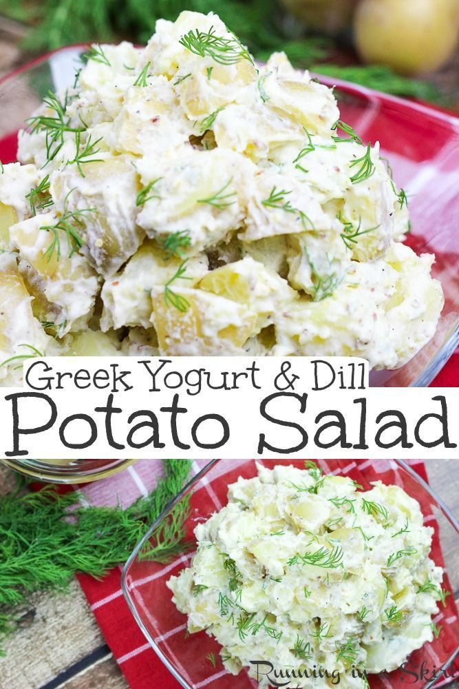 Healthy Greek Yogurt Potato Salad With Dill No Mayonnaise Or Sour Cream Perfect Comfort Foods Fo Potato Salad Healthy Potatoe Salad Recipe Potato Salad Dill