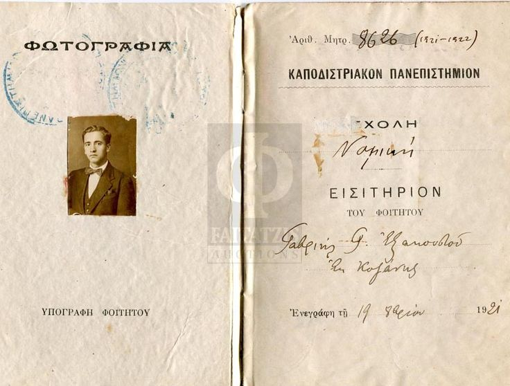 4016 - Faitatzis Auctions   Auctions of collectible items and stamps.