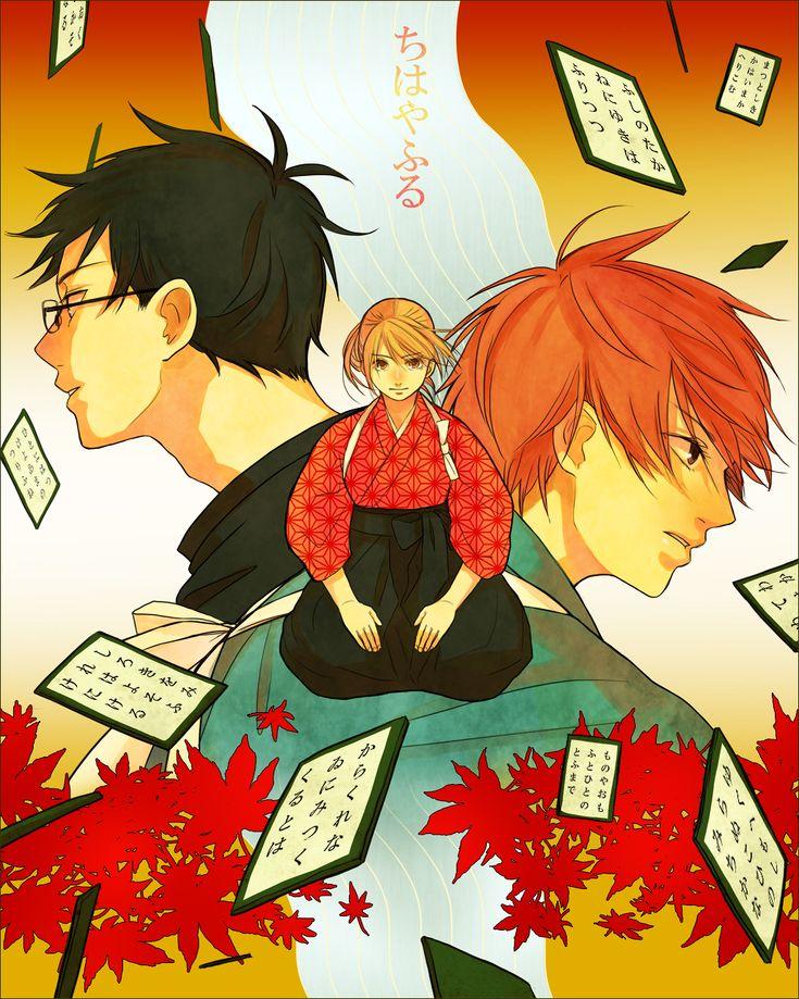Chihayafuru Season 3: Anime, Anime Style, Me Me Me Anime