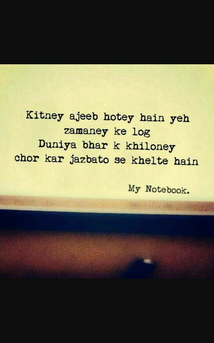 Amazing Quotes Love Quotes Punjabi Quotes Urdu Quotes Urdu Poetry Feeling Lonely Self Love Nice Words Dear Diary