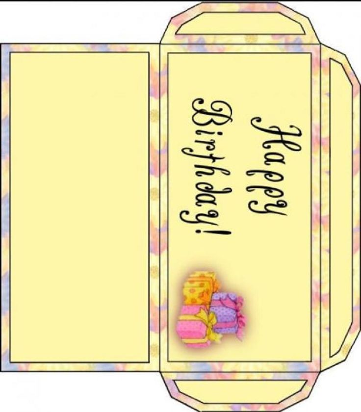 This is a picture of Massif Printable Gift Card Envelope
