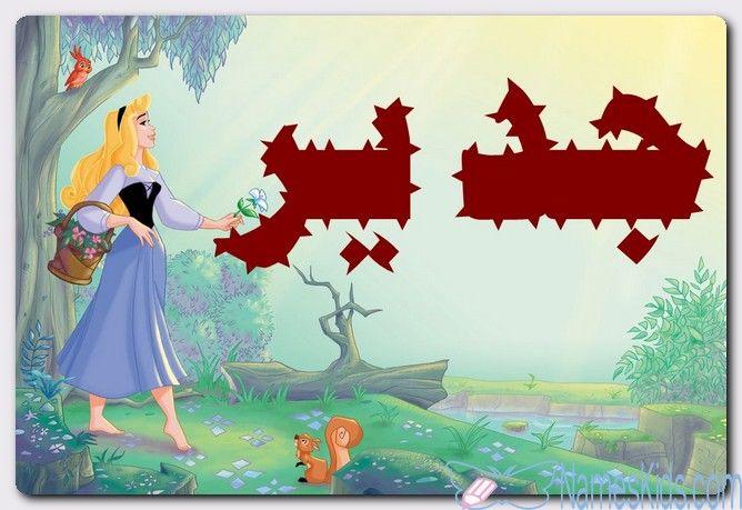 معنى اسم جدير وصفات الاسم المناسب للشئ Gadeer Gadir اسم جدير اسماء اسلامية Aurora Sleeping Beauty Disney Characters Fictional Characters
