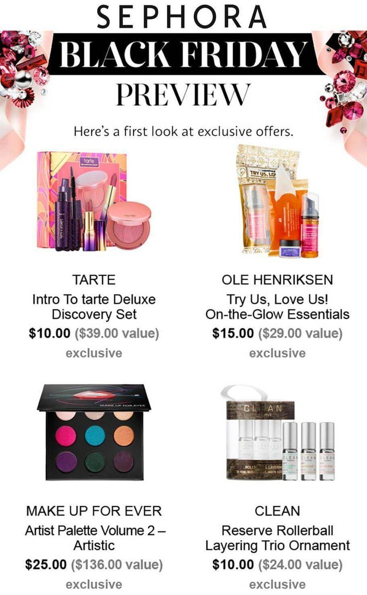 Sephora black friday 2016 do you know what s in and what s hot in the sephora for this black friday here are sephora ad on black friday 2016