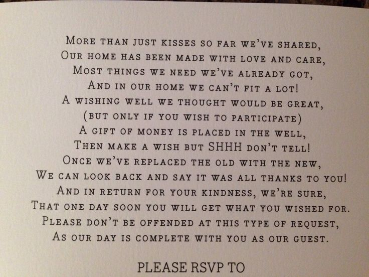 Cute Way To Say No Gifts Please My Parents 50th Wedding