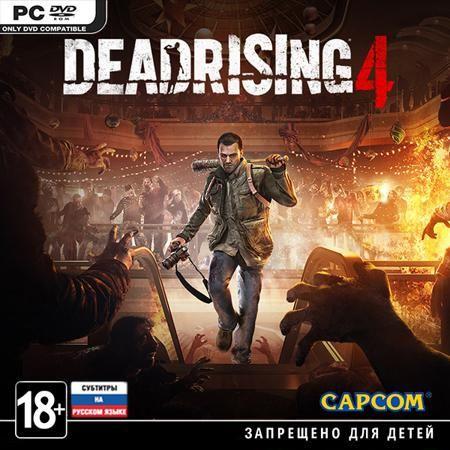 Dead Rising 4 [PC-Jewel]  — 1499 руб. —  Возвращение фотожурналиста Фрэнка Веста в абсолютно новой главе самой популярной Зомбифраншизе всех времен – Dead Rising 4.  Новое оружие, новые возможности,  непредсказуемые битвы и абсолютное сумасшествие всего происходящего! Новые классы зомби, новые EXO костюмы, и ко-оп режим до четырех игроков.
