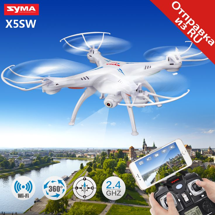 Like and Share if you want this  Syma X5SW RC Quadcopter with HD Camera 4CH Drone Wifi FPV Real-time Transmission Remote Control Helicopter X5SC(no wifi)     Tag a friend who would love this!     FREE Shipping Worldwide     Buy one here---> https://shoppingafter.com/products/syma-x5sw-rc-quadcopter-with-hd-camera-4ch-drone-wifi-fpv-real-time-transmission-remote-control-helicopter-x5scno-wifi/