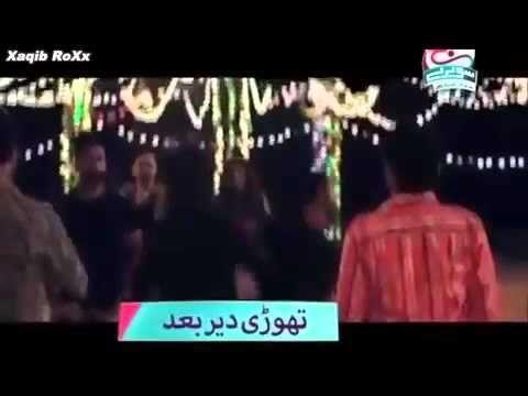 Raasta  first teaser of upcoming Pakistani Movie Sahir Lodhi