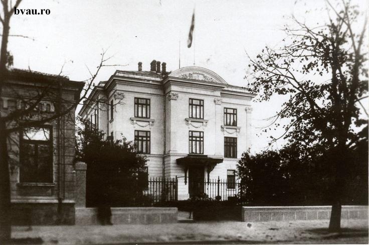 "CEDO viitorul sediu al Bibliotecii ""V.A. Urechia"", Galati, Romania, anul 1931, http://stone.bvau.ro:8282/greenstone/collect/fotograf/index/assoc/JCEDO.dir/1931_CEDO.jpg.  Imagine din colecţiile Bibliotecii Judeţene ""V.A. Urechia"" Galaţi."