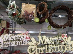 【ダイソークリスマスグッズ2017】をご紹介♪ おすすめ商品はDIYにも使えるLEDライト! イルミネーションライトの色やサイズ、長さはどのくらい?飾りや雑貨、包装も豊富☆