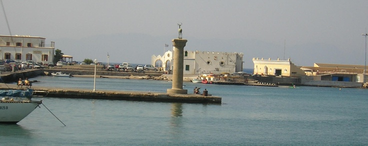 Ruins of the Colossus of Rhodes