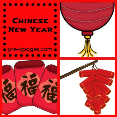 chinese new year preschool lesson plans 71 best images about new year on 535