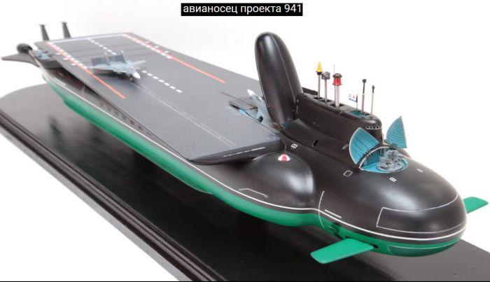 Первый подводный атомный авианосец проекта 941-бис будет построен в России