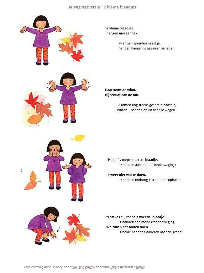 Bewegingsversje herfst