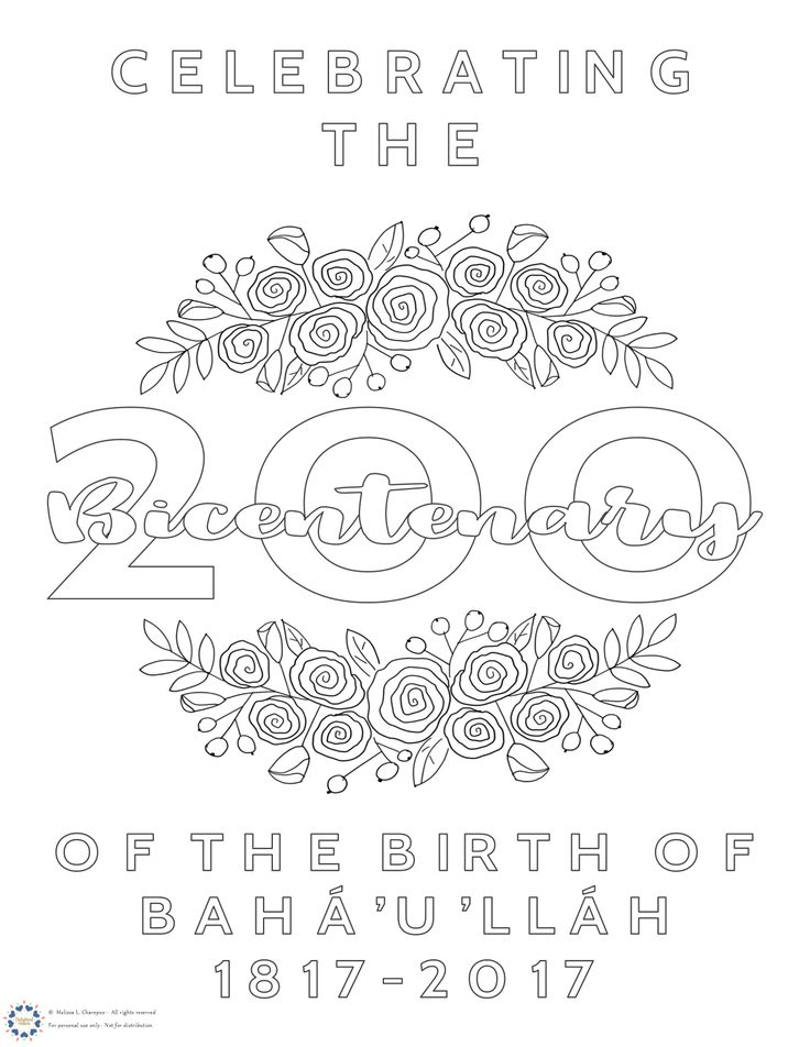 35 best bahai images on pinterest accordion book anniversary 2017dhllcmelissa charepoo bicentenaries of the twin holy birthdaysbahaullah fandeluxe Image collections
