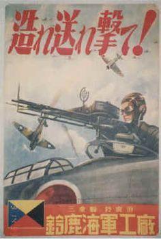 鈴廠ポスター2.jpg (104234 バイト)