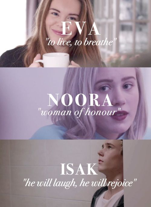 SKAM || Eva | Noora | Isak