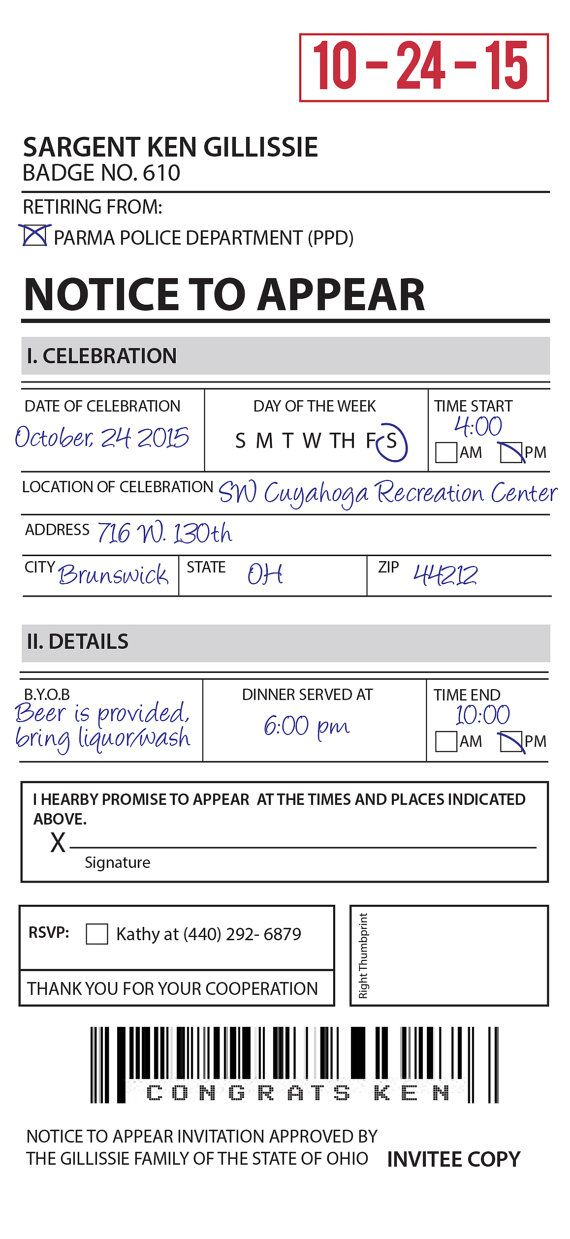 Police Retirement/Birthday Invitation by CabinNumber3 on Etsy