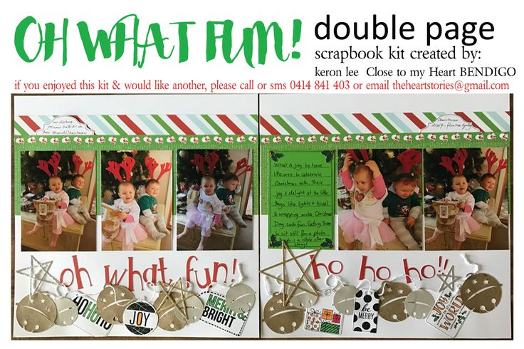 OH WHAT FUN kit get those Christmas photos off your device & onto a page with this delightful double page scrapbook layout kit. $18 ea plus flat $10 per order postage w/i Australia - International postage available. Paypal, pay to moblie or direct debit. Email: theheartstories@gmail.com scrapbook kit, paper craft, paper arts, page kit, scrapbook layout, CTMH CitySide Walks, easy scrapbooking, mail order kit