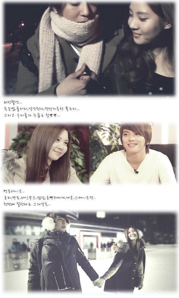 GogumaLovers: Neomu bogoshipeoyo #Yongseo ...