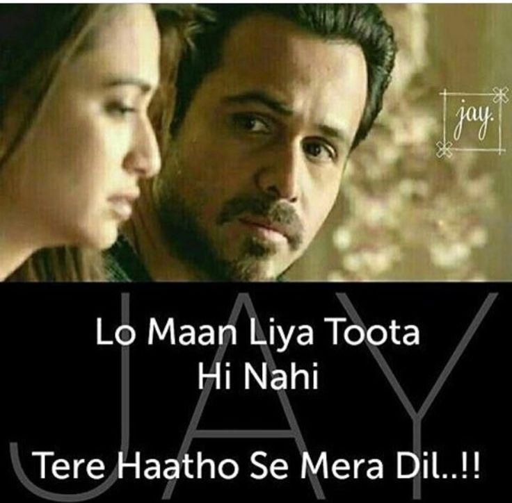 Bewafa Tu Song Guri Mad Com: Sad Shayari Dp In Hindi, Check Out Sad Shayari Dp In Hindi