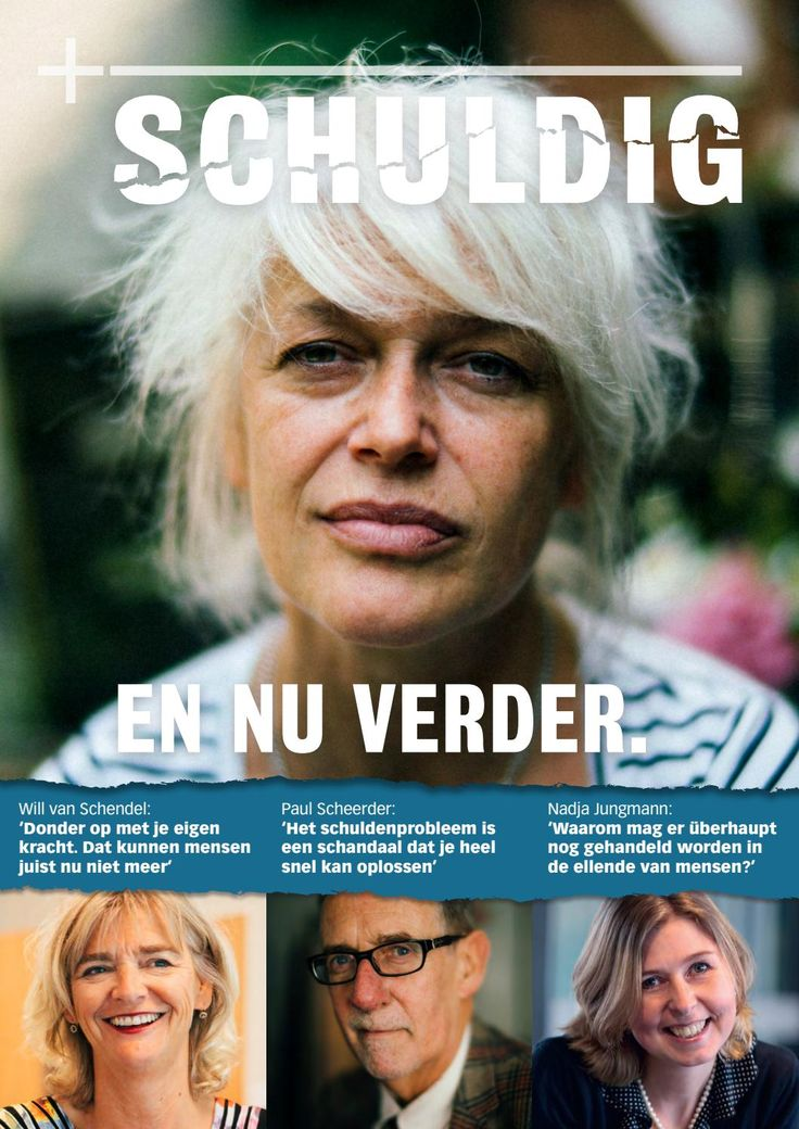 Schuldig Magazine / magazine about people with debts. https://youtu.be/KYoc6b2cyck