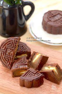 巧克力乳酪月饼  Cheesy Chocolate Mooncake