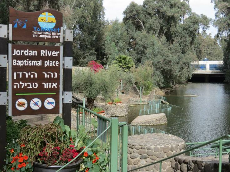 JORDAN RIVER ISRAEL IERUSALIM VACANTA SEJUR PELERINAJ