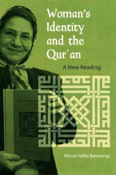 Woman's Identity and the Qur'an