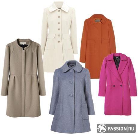 Из какой ткани выбрать пальто