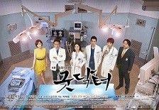 Sinopsis Drama korea Good Doctor
