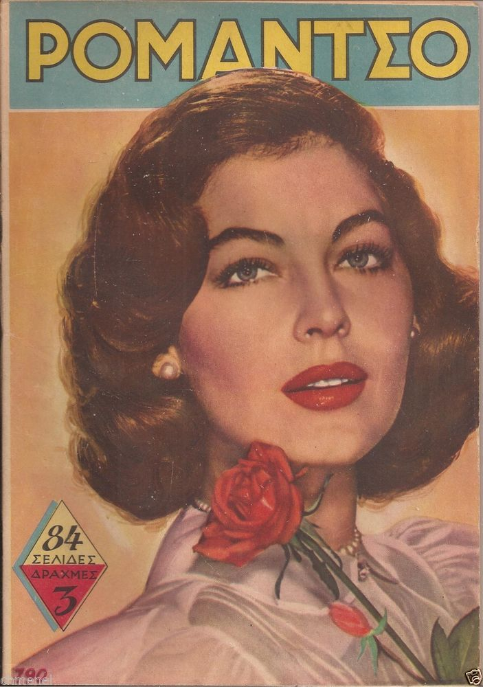 "GREECE 1958 RARE GREEK MAGAZINE ""ROMANTSO"" AVA GARDNER on COVER PAGE"