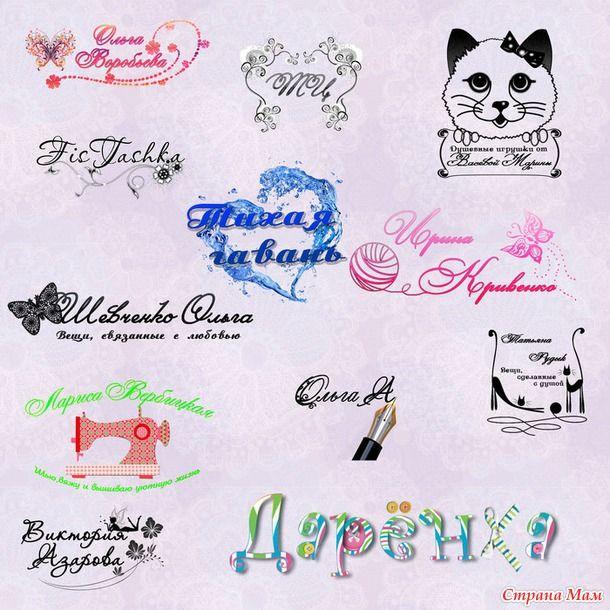 Сделаю на заказ логотип, визитка, баннер для блога и ЯМ, флаеры. Все страны.*