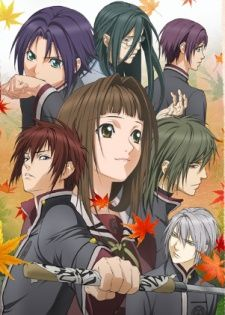 Anime:Hiiro no Kakera Genre:Action,Romance,Fantasy Story:Tamaki revisits a small village to stay with her grandmother,but everything changes when her grandmother says that she must continue the role as a Tamayori Princess so she can seal the sword Onikirimaru with the help of her five guardians. Age Recommended:13+