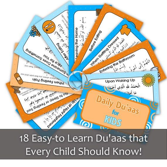 Daily Dua Card set for Kids