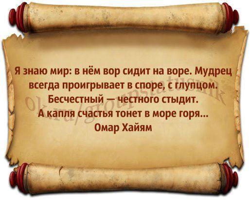 (92) Odnoklassniki