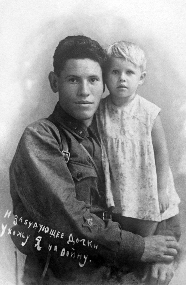 Василий Георгиевич Клочков, политрук 4 роты 2 батальона 1075 полка 316 стрелковой дивизии генерала Панфилова. Погиб 16 ноября 1941 года у разъезда Дубосеково под Волоколамском.