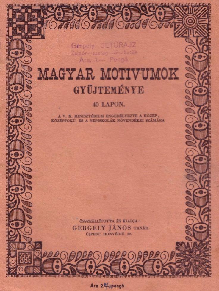 A magyar népművészet, népviselet és a szakrális geometria
