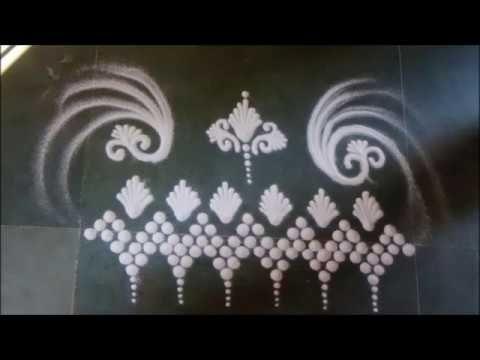 Ugadi Kolam Pongal rangoli Margazhi special rangoli New year Rangoli design Makar Sankranti Rangoli - YouTube