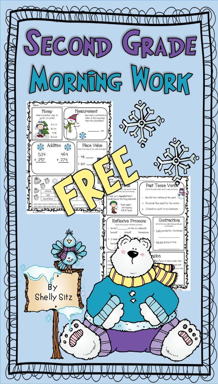 Morning work for 2nd grade--FREE educational resource--math and language arts spiral review for second grade