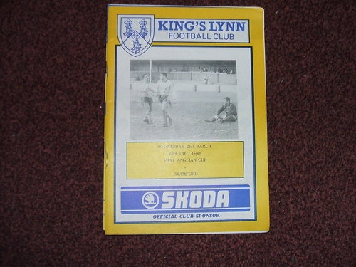 Kings Lynn v Stamford   East Anglian Cup   21/03/1990