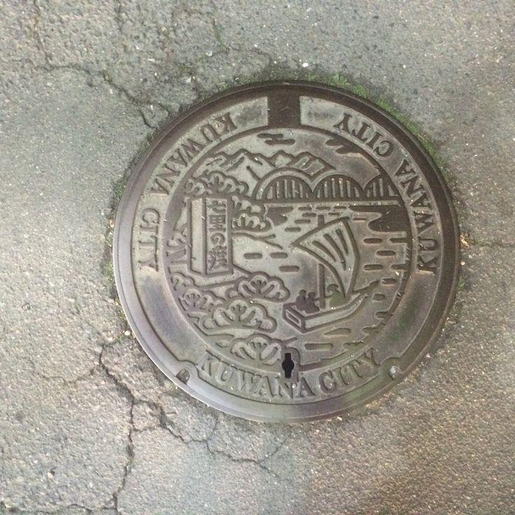 Shitiri-no-watashi (Japanese famous pass in Edo period). Manhole cover with no color. Place: Kuwana city, Mie, Japan.