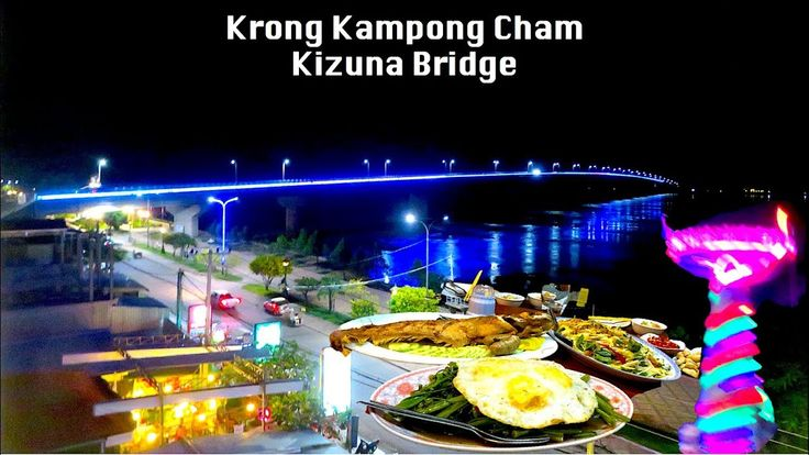 Travel to a Friend's Home in Kampong Cham Province | Stay 1 Night at KC ...