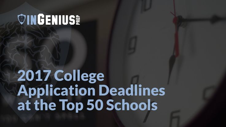 2017 College Application Deadlines at the Top 50 Schools The college application process is stressful and confusing and hard to wrap your head around. Which activities should you include on your application? Who should write your letters of recommendation? What story should you tell in your persona